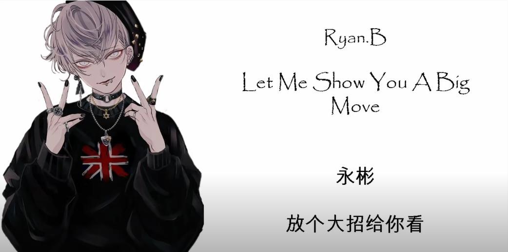 Top Chinese Songs Global (4)